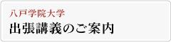 banner_hu-kougi