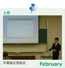 p_calendar02.jpg