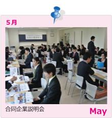 p_calendar05.jpg