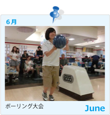 p_calendar06.jpg
