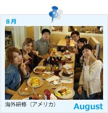 p_calendar08.jpg