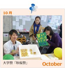 p_calendar10.jpg