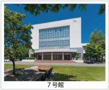 p_campus7-00.jpg