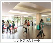 p_campus8-01.jpg