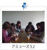 p_circle08